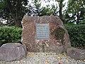 Nakayama Shinpei Memorial Hall Seikurabe monument.jpg