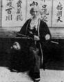 Namioka Kirei.png