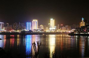 Nanping - Image: Nanping At Night 2