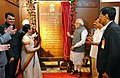 Narendra Modi unveiling the plaque to inaugurate the Bombay High Court Museum, at Mumbai, in Maharashtra. The Governor of Maharashtra, Shri C. Vidyasagar Rao, the Union Minister for Law & Justice.jpg