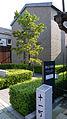 Narita museum01s3200.jpg