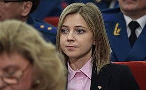 Прокурор наталья поклонская секс мэмы