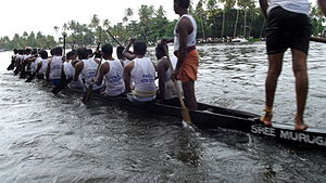 Nehru Trophy Boat Race 11-08-2012 2-20-05 PM.JPG