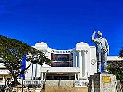 New Bohol Provincial Capitol.jpg