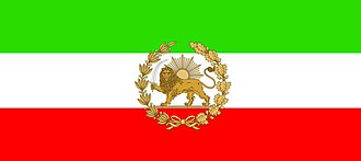 National Council of Iran - Image: New Lion and Sun Flag of Iran 2