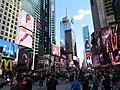 New York 2016-05 12.jpg