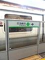 Ngau Tau Kok Station 2012 part4.JPG