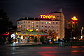Night in Sofia, view from NDK 2012 PD 5.jpg