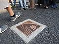 Nihonium street plate P4208292.jpg