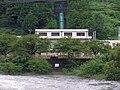 Niimi Power Station.jpg