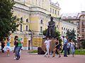 Nizhny Novgorod. Latino dances near Monument to Dobrolyubov.jpg
