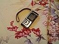 Nokia 7260.jpg