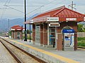 Northeast at 4800 W Old Bingham Hwy station platform, Apr 15.jpg
