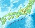 Northeastern Philippine Sea Plate.jpg