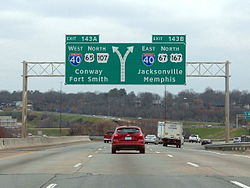 Northern terminus of Interstate 30, Little Rock, AR.jpg