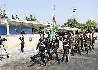 State Security Service of the Republic of Azerbaijan - An oath-taking ceremony at State Security Service.
