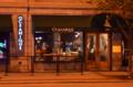 Oceanique Restaurant.png