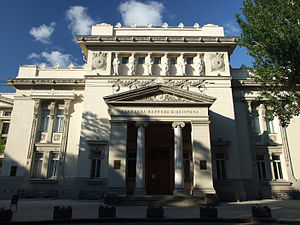 Οδησσός: Odesa National scientific library-03