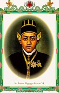 Official Portrait of Sultan Hamengkubowono VI.jpg
