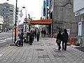 Okazaki - panoramio.jpg