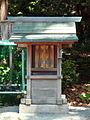 Okehazama-Shimmei-sha Tsushima Keidai-sha, Okehazama-Shinmei Midori Ward Nagoya 2013.JPG