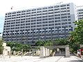 Okinawa Prefectual Office.jpg