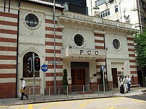 Foreign Correspondents' Club, Hong Kong - Entrance of the Foreign Correspondents' Club on Lower Albert Road.