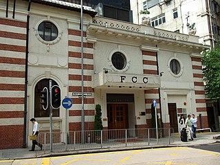 Foreign Correspondents Club (Hong Kong)