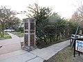 Old Metairie Louisiana Feb 2019 147.jpg