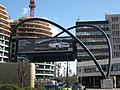 Old Street Roundabout, London - geograph.org.uk - 1459713.jpg