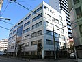 Osaka College of Rehabilitation.jpg