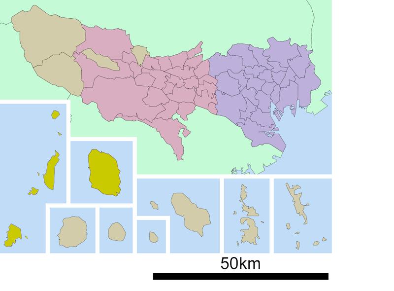 File:Oshima Subprefecture in Tokyo Prefecture.PNG