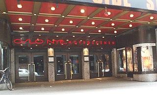 Oslo Nye Teater organization