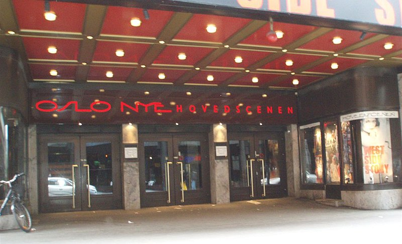 File:Oslo new theater mainstage mainentrance.JPG