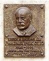 Ottó Süpek plaque Bp08 Corvin köz2.jpg