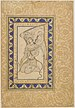 Ottoman Dynasty, Kneeling Angel, by Shah Quli, mid 16th century.jpg