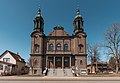 Our Lady of Lourdes Catholic Church - Little Falls, Minnesota (27065704287).jpg