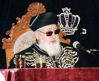 Shas - Ovadiah Yosef, spiritual leader of Shas