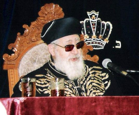 Ovadya Yosef