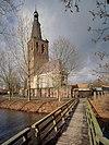 overzicht zuidoostgevel met kerktoren - sint-oedenrode - 20348758 - rce
