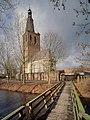 Overzicht zuidoostgevel met kerktoren - Sint-Oedenrode - 20348758 - RCE.jpg