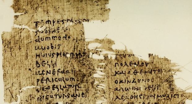 A 5th-century papyrus showing a parallel Latin-Greek text of a speech by Cicero P.Ryl. I 61.tif