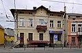 P1410822 вул. Князя Острозького, 21.jpg