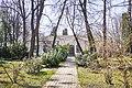 P1570642 Садиба князів Яблоновських.jpg