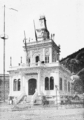 PSM V74 D116 Exposition post office and telegraph building.png