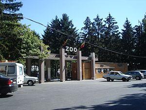 Zoo Băneasa - Entrance to Zoo Băneasa (2008)