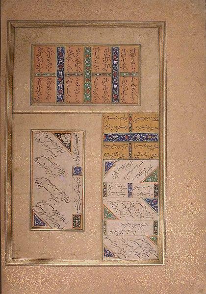 sultan muhammad nur - image 2