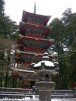 PagodaNikkoJapan.JPG