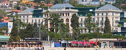 Portoroz is the largest seaside tourist centre in Slovenia Palace Hotel Portoroz.JPG