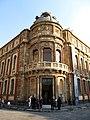 Palacio de la Autonomia - panoramio (1).jpg